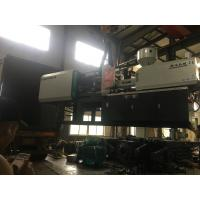 Wholesale Professional Save Energy Injection Molding Machine 1800KN Clamping Force from china suppliers