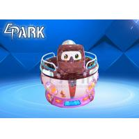 Buy cheap High quality Kiddie ride Revolving Cup MP5 Music with Animated interactive from wholesalers