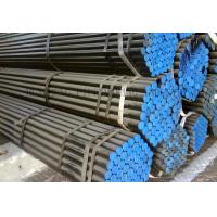 Wholesale EN 10217-1 Welded ERW Steel Tube / Annealed Alloy Steel Pipe Dimension 6mm - 350mm from china suppliers