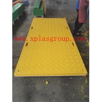 China Yellow heavy duty outdoor ground protection mats ,floor mats,track mats,construction road mats,HDPE mats on sale
