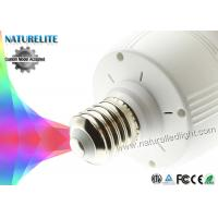 Wholesale IP34 75W brightest corn led light bulbs ETL CE RoHS Approvals from china suppliers