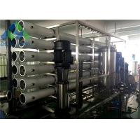 Wholesale Land Base Salt Water Purification Machine That Turns Saltwater Into Drinking Water from china suppliers