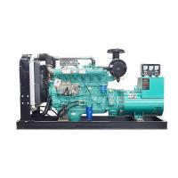 Wholesale 120KW / 150KVA Water Cool Small Diesel Generator Set 50HZ Diesel Genset Open Type from china suppliers