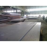 Quality High Strength Ship Steel Plate AH32 AH36 DH36 EH36 EH40 for sale