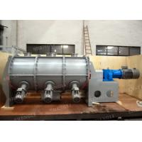 Wholesale Easy To Control Plough Shear Mixer / Ribbon Blender For Powder Mixing from china suppliers