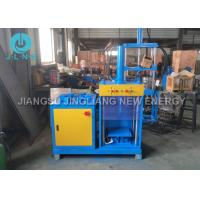 Wholesale Waste Electric Motor Recycling Machine / Copper Motor Separator Machine from china suppliers