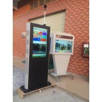 Buy cheap Rustproof Outdoor Digital Signage Display , Android A83T 3288A OS product