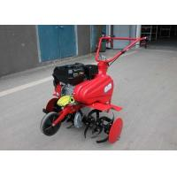 Wholesale Small Handheld Gasoline Tiller Cultivator For Farm 6.5HP Engine 150~300mm from china suppliers