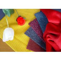 Wholesale Textile Sources from china suppliers