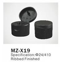 Wholesale Φ24/410 PP/PET round flip top cap for cosmetic plastic bottle closure,ribbed finished from china suppliers