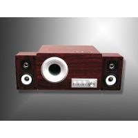 China 2.1 active multimedia speaker on sale