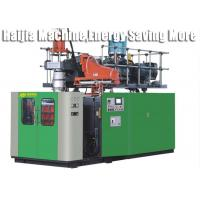 Wholesale High Speed Plastic Bottle Making Machine , 2 Liter PP Bottle Blowing Machine 2 Stations from china suppliers