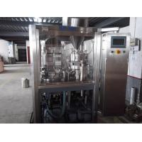 China NJP-2000 Powder Capsule Filling Machine Automatic Filling Rate >99% on sale