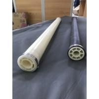 Wholesale ABS EPDM Membrane Fine Bubble Tube Diffuser High Temperature For Fish Black from china suppliers