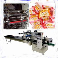 Wholesale Multi Function Noodles Packing Machine Heat Shrinkage Film Electric Driven from china suppliers