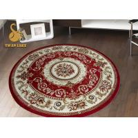 Wholesale Simple Style Persian Floor Rugs Thermal Transfer 3D Digital Printed from china suppliers