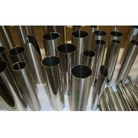 Wholesale 2B Surface Polished Decorative Stainless Steel Pipe 100mm-6000mm from china suppliers