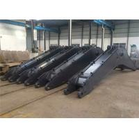 Wholesale Q345 Q550 Q690 Mini Excavator Long Arm Excavator Spares CE Approved from china suppliers