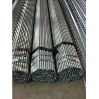 Quality Galvanized Steel Scaffold Tube Welded Water Tube Galvanized Steel Pipe For for sale