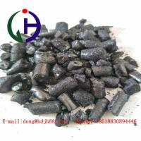 Buy cheap High Temperature Coal Tar Pitch With Softening Point 110 ~ 115 Degree Centigrate from wholesalers