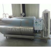 Wholesale 2000L Milk Cooling Tanks Stainless Steel Milk Cooler Tank 1000 Liter Water Tank Price from china suppliers