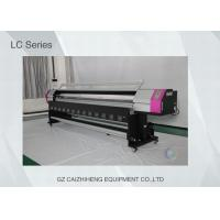 Wholesale Vinyl HD Eco Solvent Printing Machine Automatic Galaxy UD 251LC from china suppliers