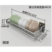 Wholesale Wall Mounted Kitchen Organizer Rack Drain Board Dish Drainer For Kitchen Counter Large Capacity from china suppliers