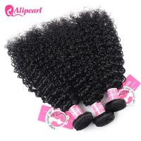 Wholesale 8A Curly Brazilian Human Hair Bundles With Healthy Hair End No Lice from china suppliers