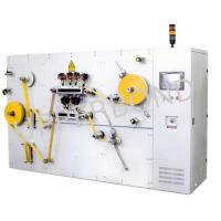 Quality Metallic Material Laser Perforation Equipment / Cigarette Tobacco Machiney for sale