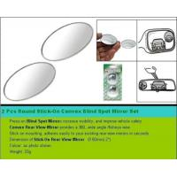 China Blind Spot mirror on sale