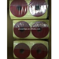 double side acrylic foam tape packing 1