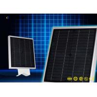Wholesale 25 Years Lifespan Mono Solar Panel All in One Solar LED Street Light with PIR Motion Sensor from china suppliers