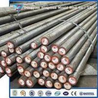 Wholesale Forgd Steel AISI P20+Ni Steel round bar from china suppliers