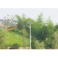 Wholesale Multiple Application Solar Powered Road Lights , 10W Solar Powered Led Parking Lot Lights from china suppliers