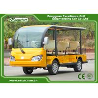 Wholesale Yellow 72V 7.5KM 8 Seater Electric Sightseeing Car With Storage Basket from china suppliers