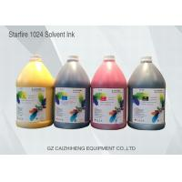 Wholesale Original 4 Liter Solvent Printing Ink , 4 Color Inkjet Printer Ink Starfire 25PL from china suppliers