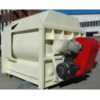 China Durable Sand And Cement Mixing Machine Double Shaft Paddle Manual Mortar Mixer on sale