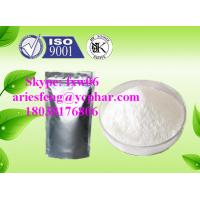 China Lidocaine Hydrochloride Local Anesthetic Drugs Lidocaine HCL for Cardiac Surgery on sale