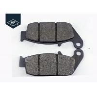Wholesale Honda Motorcycle Brake Pads Original Color Carbon Fiber Easy To Stop from china suppliers