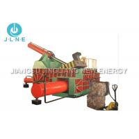 Wholesale Hot Sale Metal Recycle Large Output Hydraulic Scrap Baling Press from china suppliers