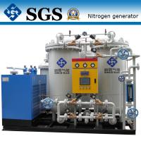 Wholesale Marine Nitrogen Membrane Generators , Industrial Production Of Nitrogen Gas from china suppliers