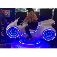 Buy cheap China vr factory Indoor amusement 9d VR motorcycle game racing simulator machine from wholesalers