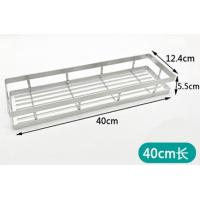 Wholesale Countertop Bathroom / Kitchen Organizer Rack Spice Jars Bottle Shelf 40cm from china suppliers