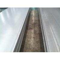 Quality Grade310, 310S 310H stainless steel plates , hot rolled astm a240 stainless for sale