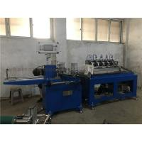 Buy cheap Automatic High Speed Paper Drinking Straw Machine For Environmental Starbucks from wholesalers