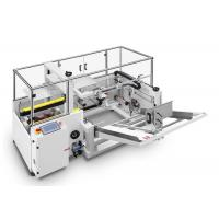 Buy cheap Industrial Carton Box Packing Machine , Regular Speed Automatic Packing Machine from wholesalers