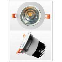 Quality 30W / 35W / 40W Epistar Chip Dimmable Led Downlights, Adjustable, rotable for sale