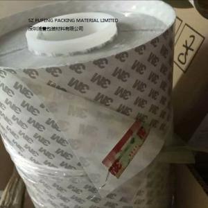 China Self Adhesive Double Sided Adhesive Tape Good Elasticity Silicone Adhesive Pad on sale