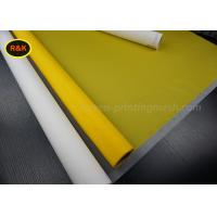 China 20 Micron Polyester Filter Mesh Screen For Pond Filter Acid Resistant on sale