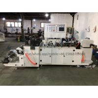 Buy cheap Needle type gluing system Sleeve seaming machine with Movable rewinding device from wholesalers